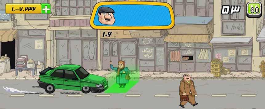 دانلود هی تاکسی هک شده با پول بی نهایت