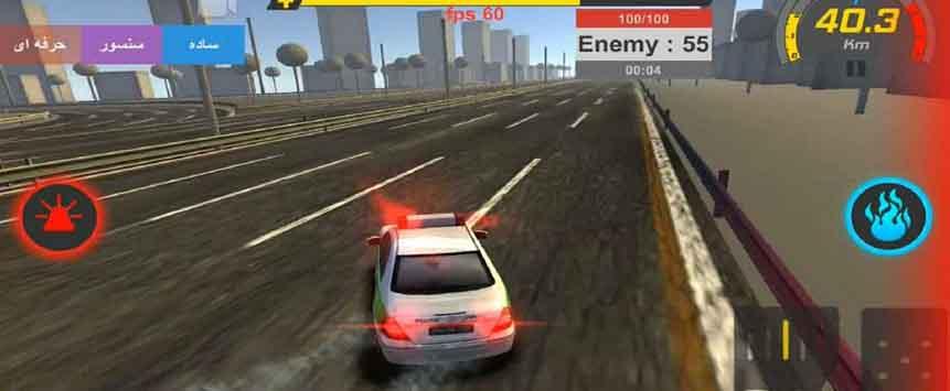 دانلود جدیدترین نسخه بازی گشت پلیس 2 با سکه و الماس بی نهایت