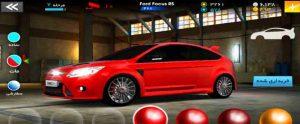 نسخه بی نهایت بازی جی تی کلوپ سرعت