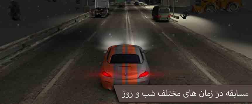 دانلود بازی هک شده دنده دو ترافیک با سکه نامحدود