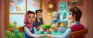 دانلود بازی گلمراد با پول بینهایت نسخه ۱.۴۹