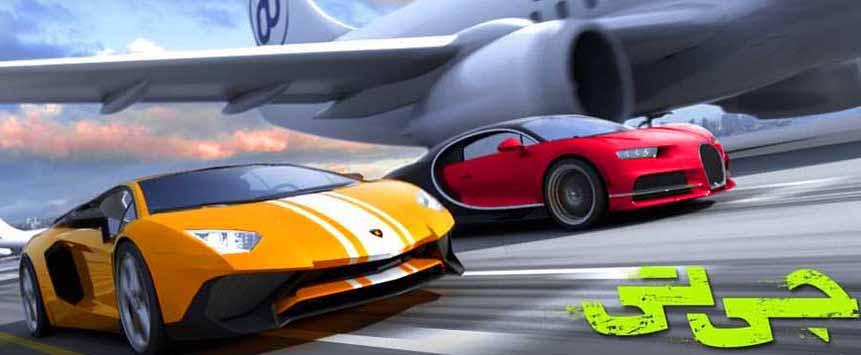 دانلود نسخه مود شده بازی جی تی کلوپ سرعت